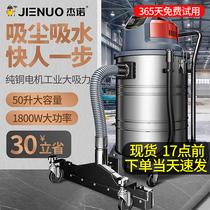 216BX新品宝家丽家用小型手持式强劲大功率大吸力强力推杆吸尘器
