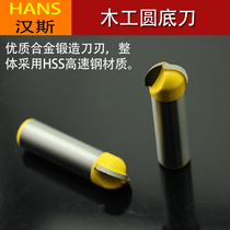 Hans Milling cutter Plank slotted round bottom knife gong knife woodworking cutter woodworking milling cutter engraving tool round bottom knife