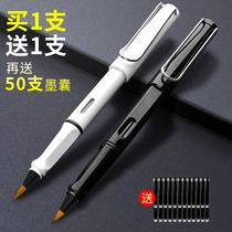 天一堂软笔钢笔式毛笔新毛笔秀丽笔可加墨狼毫书法绘画便携小楷笔软头抄经笔签名笔