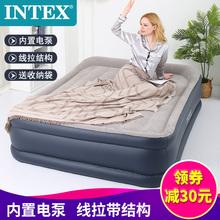 INTEXエアーベッドマットレスシングル、ダブル折りたたみベッドシエスタ高まり肥厚インフレータブル屋外ホーム