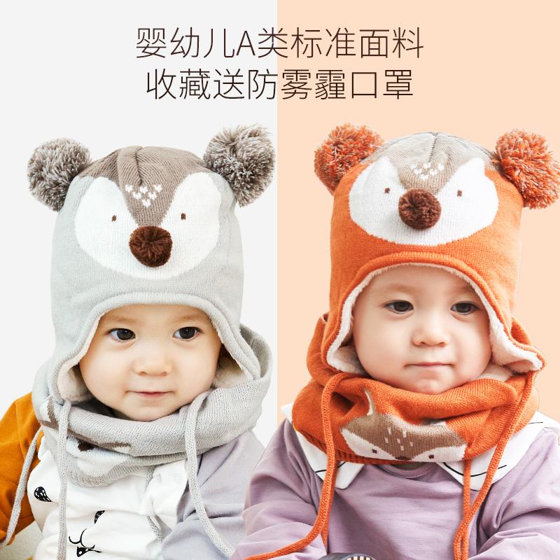 婴儿帽子围巾两件套男童女童小孩宝宝秋冬季儿童加绒护耳帽子围脖