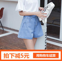 Plus size new Korean fashion Joker the a-high waist denim shorts dress girls summer slim thin wide leg thermal Pant