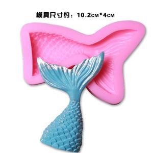 美人鱼鱼尾蛋糕装饰人鱼尾巴硅胶模具巧克力翻糖烘焙装饰工具材料
