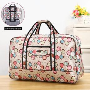 手提旅行包女大容量收纳袋折叠包男轻便可套拉杆箱简约托运行李包