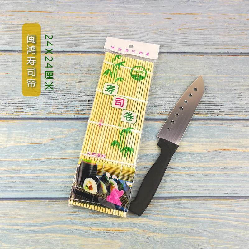 做寿司的工具套装全套竹卷帘家用初学者包寿司刀组合制作紫菜包饭