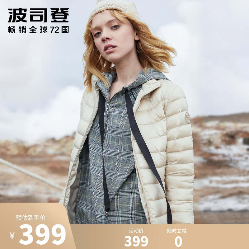 Bosideng lightweight down jacket women 2020 new spring and autumn short jacket fashion Korean version of the official flagship store