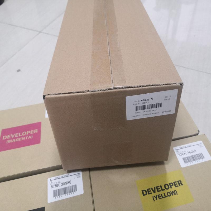 全新原装显影器 富士施乐 S C 2020 2022 2260 2263 2265 载体 显影组件 显影器 铁粉