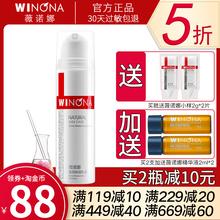 【5折】薇诺娜极润保湿乳液50g深层补水滋润面霜官方旗舰店正品