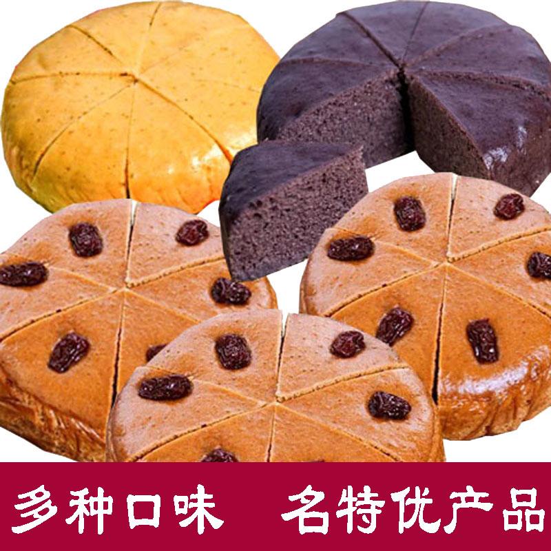 红糖红枣糕酒店黑米小米糯米发糕传统糕点心特产早餐甜品美食小吃