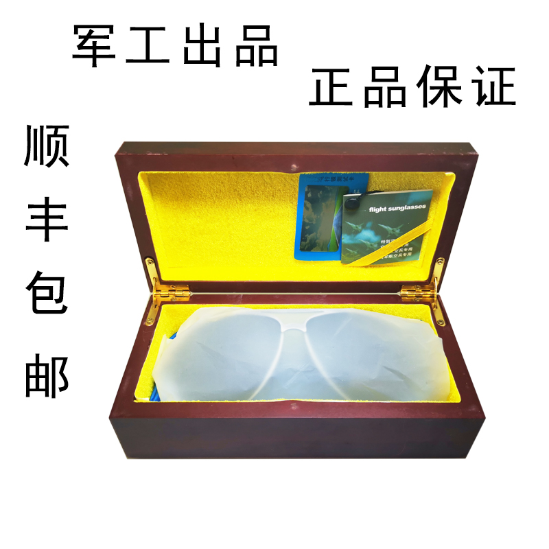 New pilot glasses Polarized Sunglasses air force driver driving Sunglasses men and women fashion toad glasses
