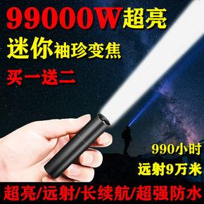 迷你手电筒强光可充电超亮家用多功能小手电袖珍变焦学生户外灯