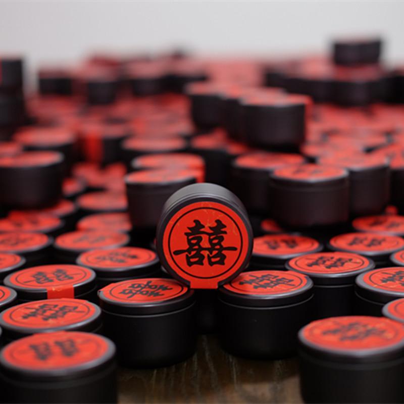 結婚式のお返しに喜茶結婚喜糖中国風小物プレゼント創意一級紅茶をプレゼントします。