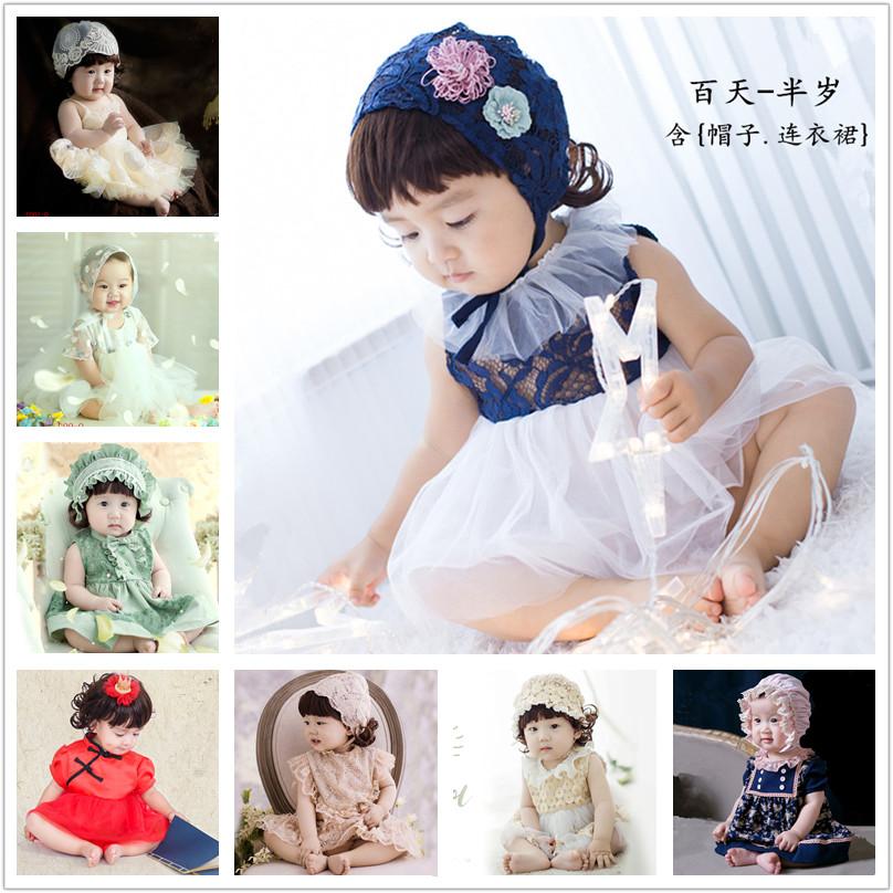 2018新款儿童半岁宝宝摄影服装影楼百天周岁男女时尚写真造型服饰