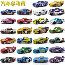 汽车总动员cars 2赛车总动员号码赛车全套合金儿童玩具模型