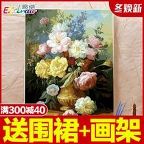 欧式壁画挂画沙发背景墙画客厅中式装饰画六派聚宝盆牡丹花画