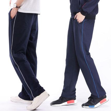 秋冬季校服裤子初中高中生校裤运动裤男裤纯棉加绒蓝色校服裤女裤