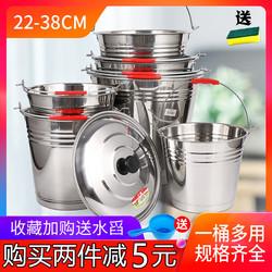 不锈钢水桶手提式大容量家用带盖提桶油桶储水酒店餐厅铁桶提水桶