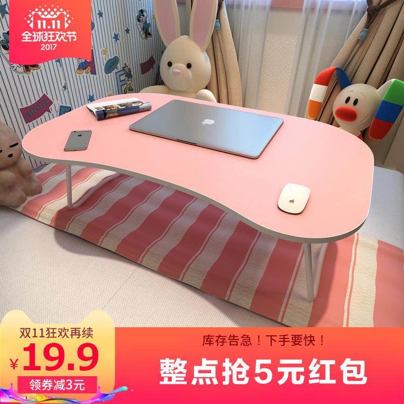 Ноутбук компьютерный стол кровать использование складные небольшой стол университет сырье комната с несколькими кроватями бездельник изучение запись письменный стол простой