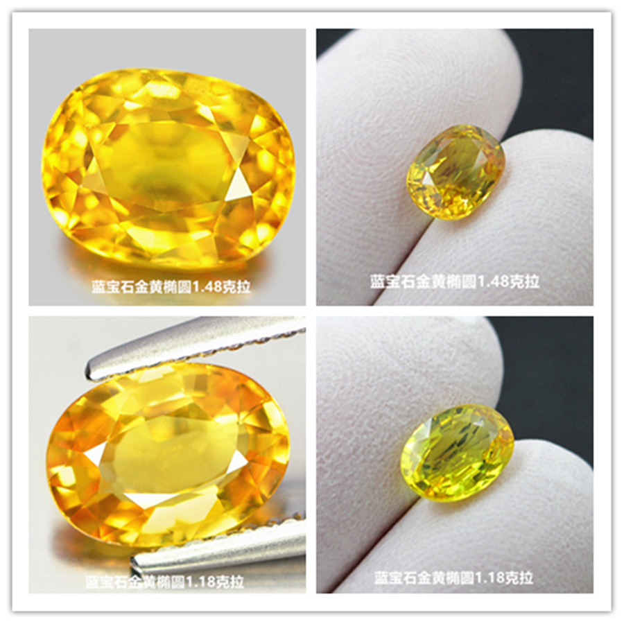 Good color golden yellow sapphire natural naked stone ring face Necklace Pendant oval video display package