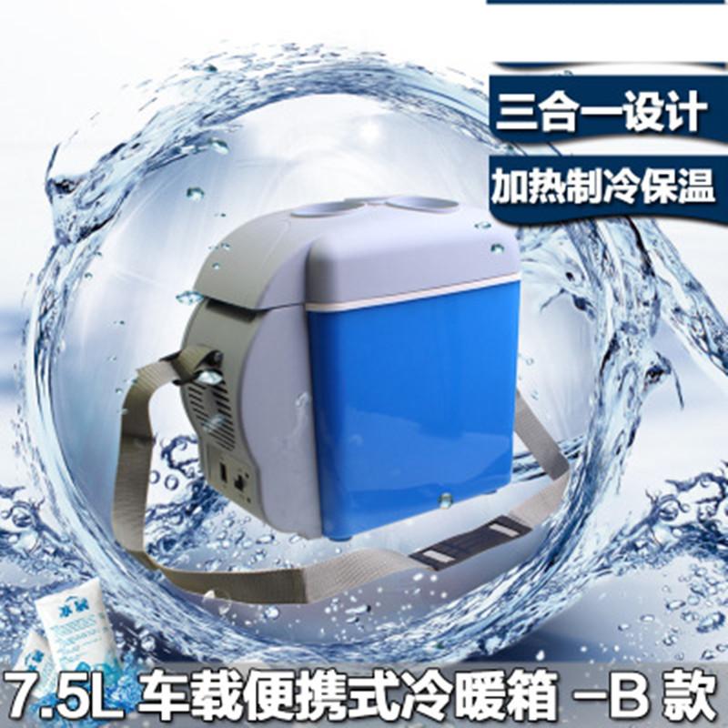 迷你制冷暖两用车载小冰箱升冷藏箱(用128元券)