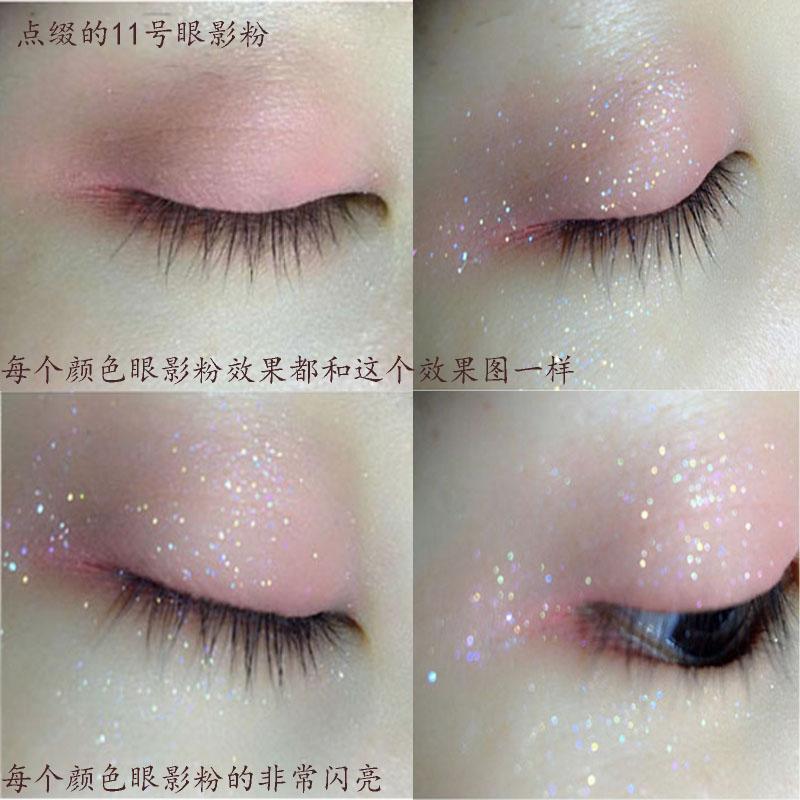 买二送一闪亮眼影粉高光粉儿童舞台妆亮晶晶钻石闪粉亮粉珠光眼影