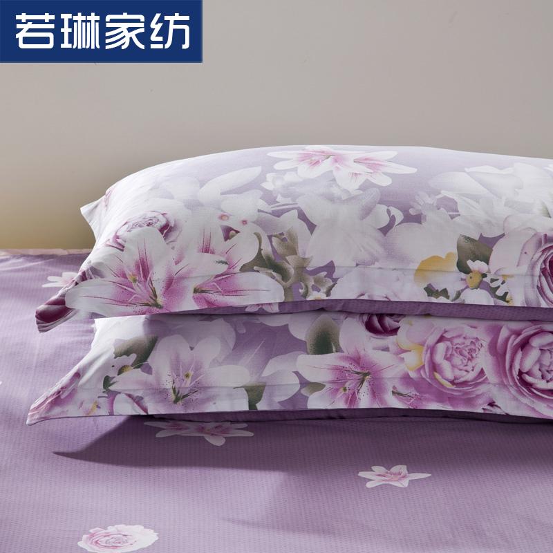 若琳纯棉枕套单人48x74cm标准枕头套100%全棉成人枕芯套一对装2只