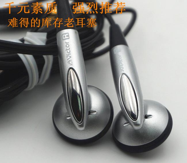 库存日本原装胜利HIFI人声重低音耳塞式配机老耳机烧友推荐