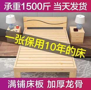 原木色床箱大气1.2m松木新中式实木床双人公寓韩式单人床免漆硬木