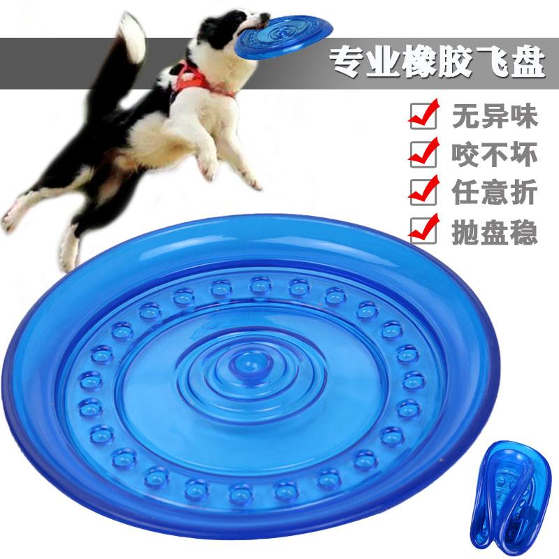 Собака летающий диск сопротивление укусить собака игрушка мягкий домашнее животное летающий диск край пастух летающий диск нло поезд собака игрушка резина статьи