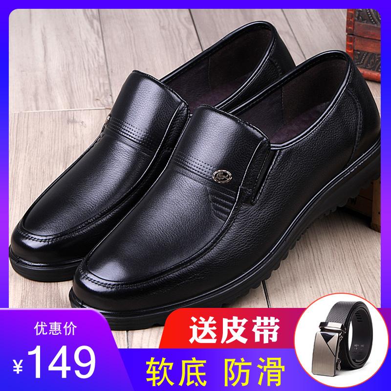 老人靴40男性50カジュアル60歳の父親靴春季中高年男性靴軟底中年本革皮靴