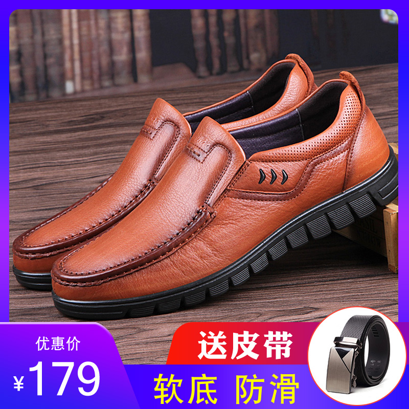 Dads shoes 30 mens 40 leisure 50 middle aged soft soled spring old mans leather shoes middle aged and old mans shoes