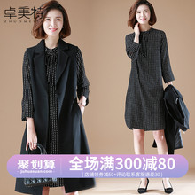 Mother's Spring and Autumn Knee Dress Two Suits