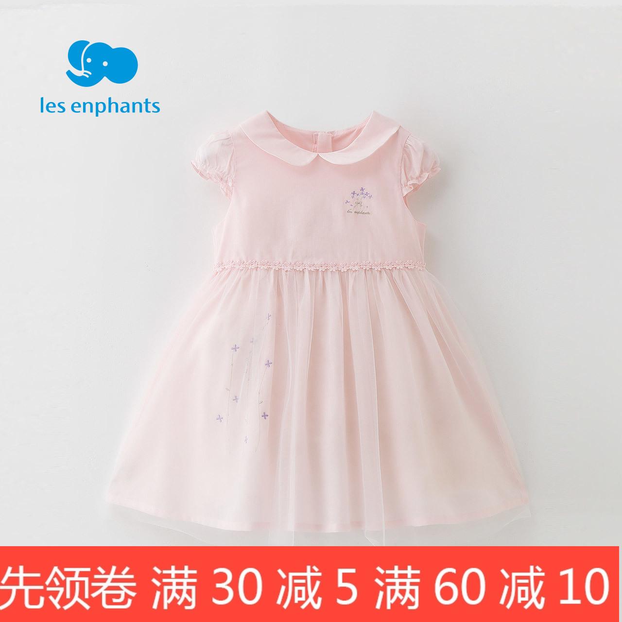 丽婴房童装 宝宝连衣裙女童夏甜美可爱连衣裙裙子 2018年夏新款