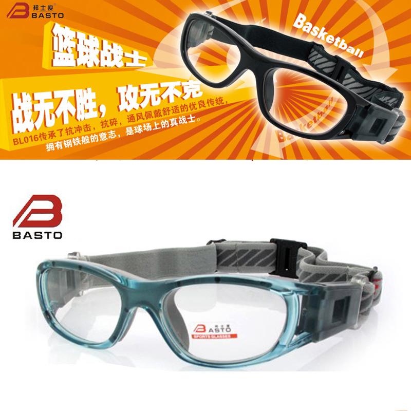 【邦士度BL016】 篮球眼镜 可配近视 足球眼镜小框护目运动眼镜架