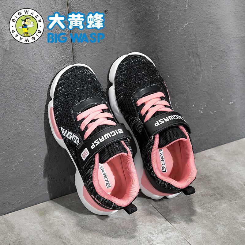大黄蜂童鞋 儿童运动鞋春秋款网面透气女孩中大童4-12岁女童鞋子
