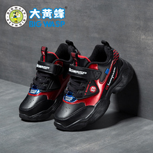 Bumblebee Children's Shoes Boys'Sports Shoes Two Cotton Shoes 2019 New Flannel Warm Winter Shoes Boys' Children's Cotton Shoes