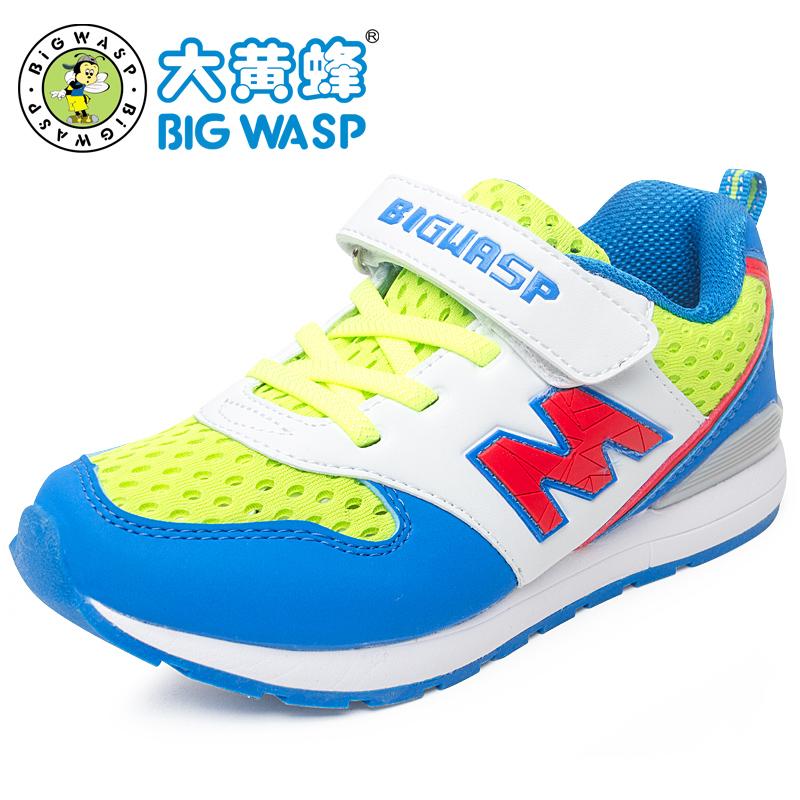 大黃蜂童鞋兒童 鞋中大童男童跑步鞋春 青少年旅遊鞋波鞋1