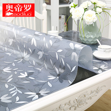 PVC transparent table mat plastic soft glass table cloth waterproof, anti-scalding, oil-free, wash-free tea table mat rectangular table cloth
