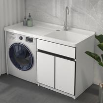 太空鋁浴室柜陽臺洗衣機柜組合洗手臉盆臺一體帶搓板組合滾筒伴侶