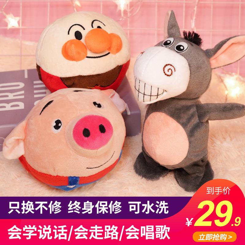 抖音网红跳跳猪同款面包超人跳跳球儿童男孩婴儿会说话的玩具女孩 thumbnail