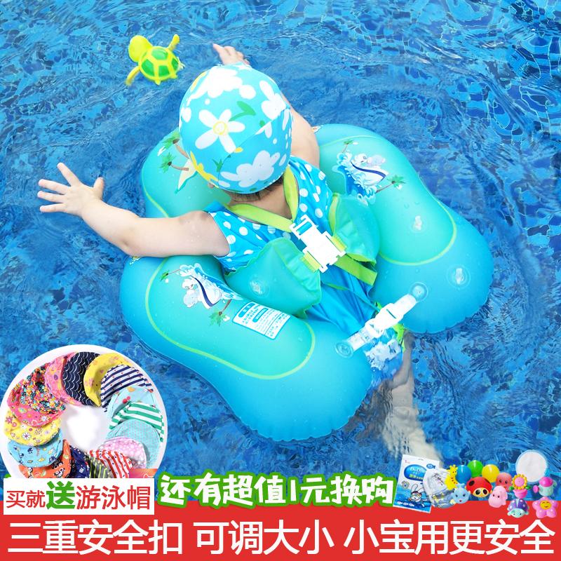 婴儿游泳圈 脖圈儿童趴圈防翻新生儿0-5岁游泳馆 宝宝可调腋下圈
