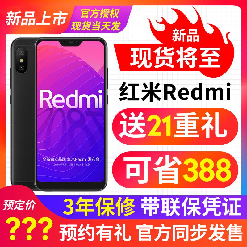 红米新品【优先发货】Xiaomi/小米 红米redmi6智能手机note6 4x 5