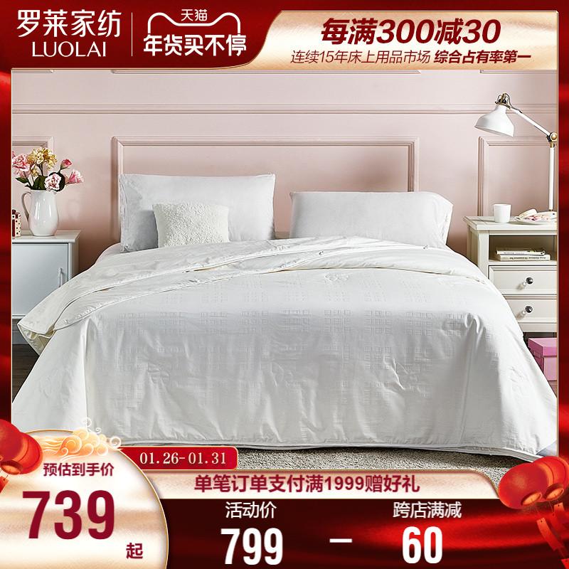 罗莱家纺儿童床上用品春夏被子被芯四季被全棉舒适二合一蚕丝被聚