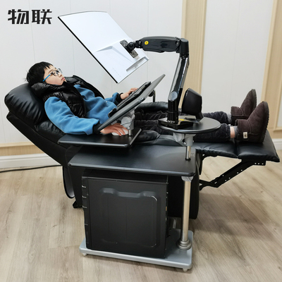IOT bedside computer desk desktop space capsule gaming table bedside table robotic arm table lifting table lazy table