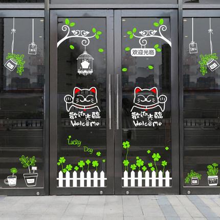 个性植物创意店铺橱窗玻璃贴纸窗花移门贴画店面墙壁装饰品墙贴纸