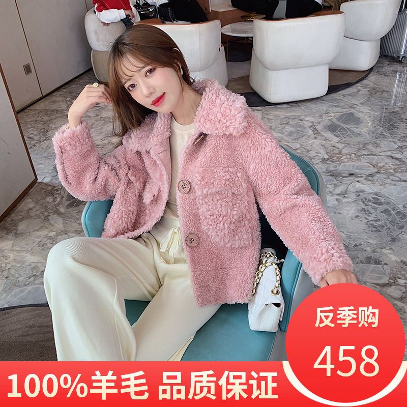 New product in 2019 Haining granule sheep sheared fur coat for women short pink lamb fur coat winter