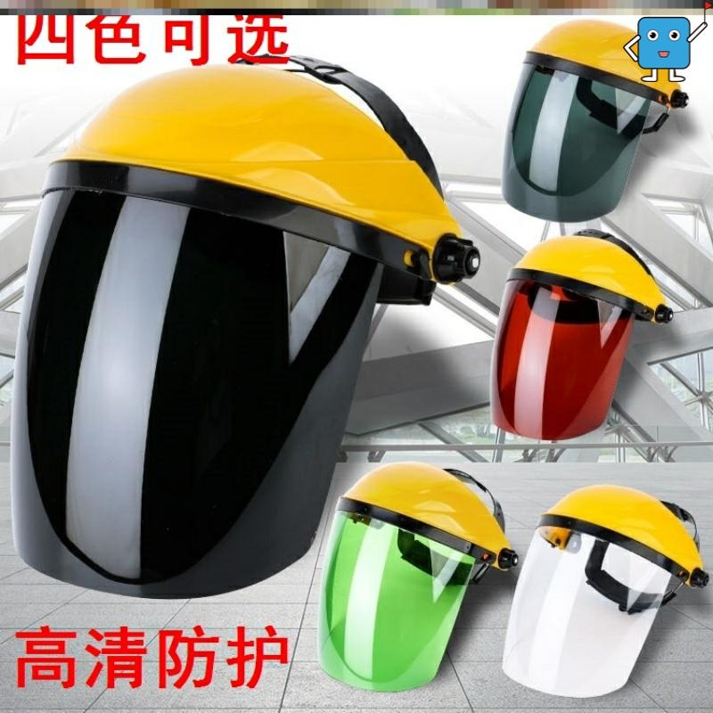 紫外線防止ボンディングマスク溶接アルゴン溶接工のマスク焼付け溶接ヘッドの軽量レンズです。