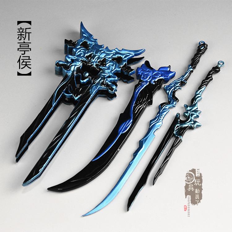 Внутриигровые ресурсы Swordsman II rumor Артикул 567499023894