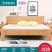双人床北欧现代简约卧室家具进口橡木床1.5米1.8原始原素全实木床