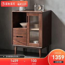 原始原素全实木餐边柜现代简约黑胡桃色酒柜北欧餐厅储物柜F8141